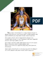 Balajothidam26052012