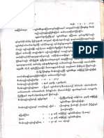 Report to Pyi police