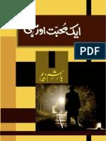 Aik Mohabbat Aur Sahi Novel