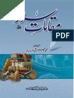 Maqamate-Sarwar