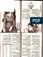 Apna Maan Liya Hai by Mariam Aziz