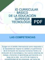 Competencias en Educacion Superior Tecnologica