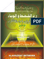 Raddul_Qaht