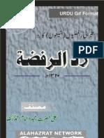 Raddul_Rafdhah