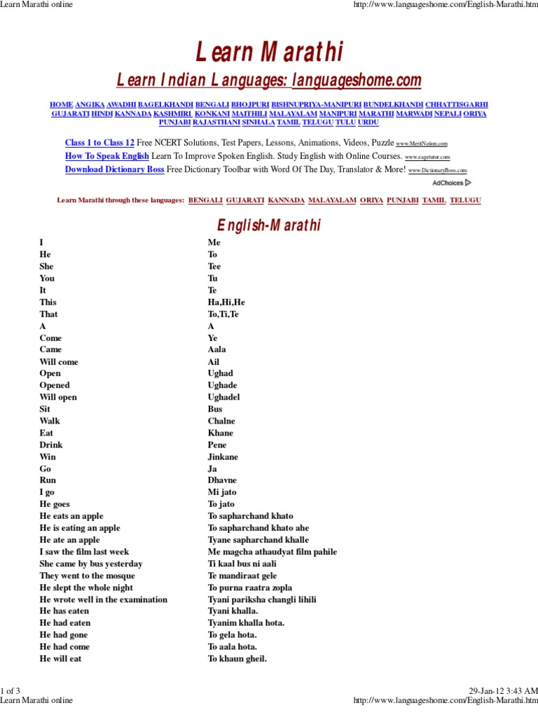 English Grammar Kannada Translation Pdf