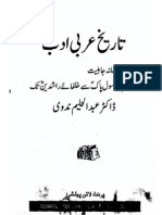Tareekh e Arabi Adab - Dr.Abdul Haleem Nadvi