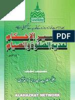 Tafasirul Ahkaam