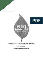 GW-US54Mini_Manual_v1.1_Cht