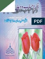 ZikreAhbab