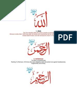 99 Beautiful Names of ALLAH & Fazilat | Theism | Mythology