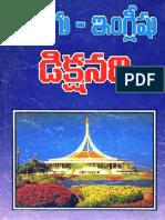 Telugu To English Dect