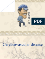Cerebral Vessel Disease