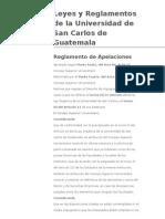 Reglamento de Apelaciones,  Universidad de San Carlos de Guatemala