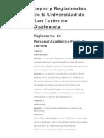 reglamento del personal academico fuera de carrera, universidad de san carlos de Guatemala