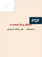 30-VIKATAN-RECIPES-19062012