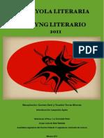 Boyng Literario 2011, antologia de poetas jovenes de Mexico y cuentistas