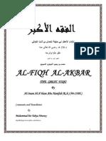 Fiqh AlAkbar Imam Abu Hanifah