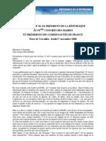 Discours de NS devant l'AMF novembre 2008