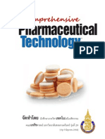 PharTech Book Tutor Small