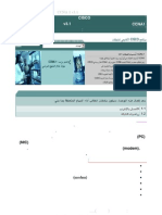 CISCO ARABIC Distribution2