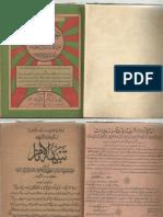 Tanbeeh ul Anam Part 3--Darood Shareef