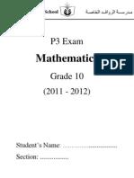 Math p 3 Revision