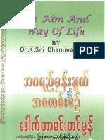 Dr Mehm Tin Mon _ the Aim and Way of Life