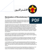 03/06/2012 Declaration of Revolutionary Forces