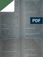DastanImanFaroshonKiPart2byAl-Tamash