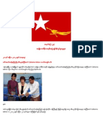 Vol(23) Current Movement of NLD in BURMA From (28.4.2012) to (1.6.2012)