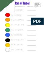 Colors of Israel