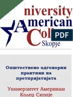 University American College Skopje - OOP Prezentacija