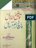 Tauzeeh ul Dalayil Bajawab 5 Aham Masayil