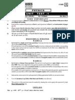 Unit Test Xi Physics Pphsmsdpsptp 27.05.2012
