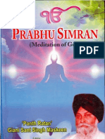Prabhu Simran(Meditation of God)-English-by Giani Sant Singh Maskeen Ji