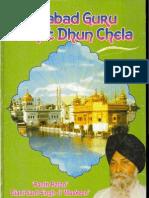 Shabad Guru Surat Dun Chela(ENGLISH) by Giani Sant Singh Ji Maskeen Ji