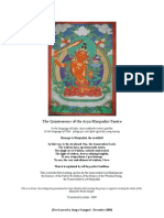 The Quintessence of the Arya Manjushri Tantra