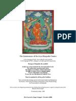 The Quintessence of the Arya Manjushri Tantra