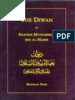 The Diwan of Shaykh Muhammad Ibn Al Habib Madinah Press