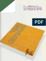 Origami Viva!  - Jun Maekawa
