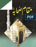 Ur Maqaam e Sahaba