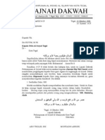 Surat Mohon Dispensasi
