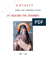Akathist to Saint Silouan the Athonite