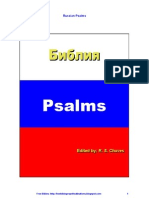 Russian Holy Bible Psalms