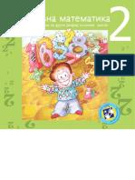Zabavna Matematika 2 - Zbirka Zadataka