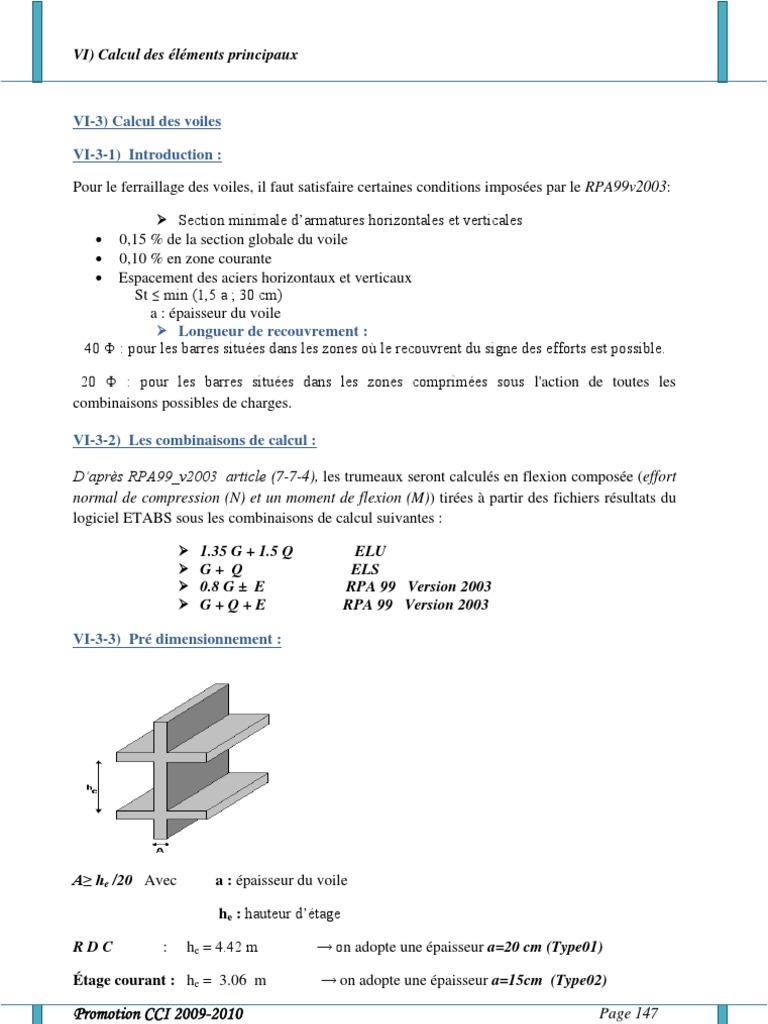logiciel rpa 99