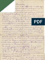 Йордан Самарджиев от Прилеп, Вардарска Македония - Спомени, ръчно написани, семеен архив, 6 юли 1933