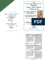 2012 - 17 July - St Marina-Margarita