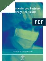 Manual de gerenciamento dos residuos de serviços de saúde