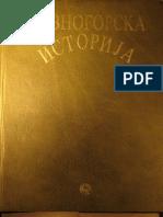 Radovan Kalabic - Ravnogorska Istorija